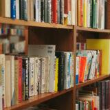 【初心者におすすめ】統計学のための数学おすすめの本5選【統計学入門書】